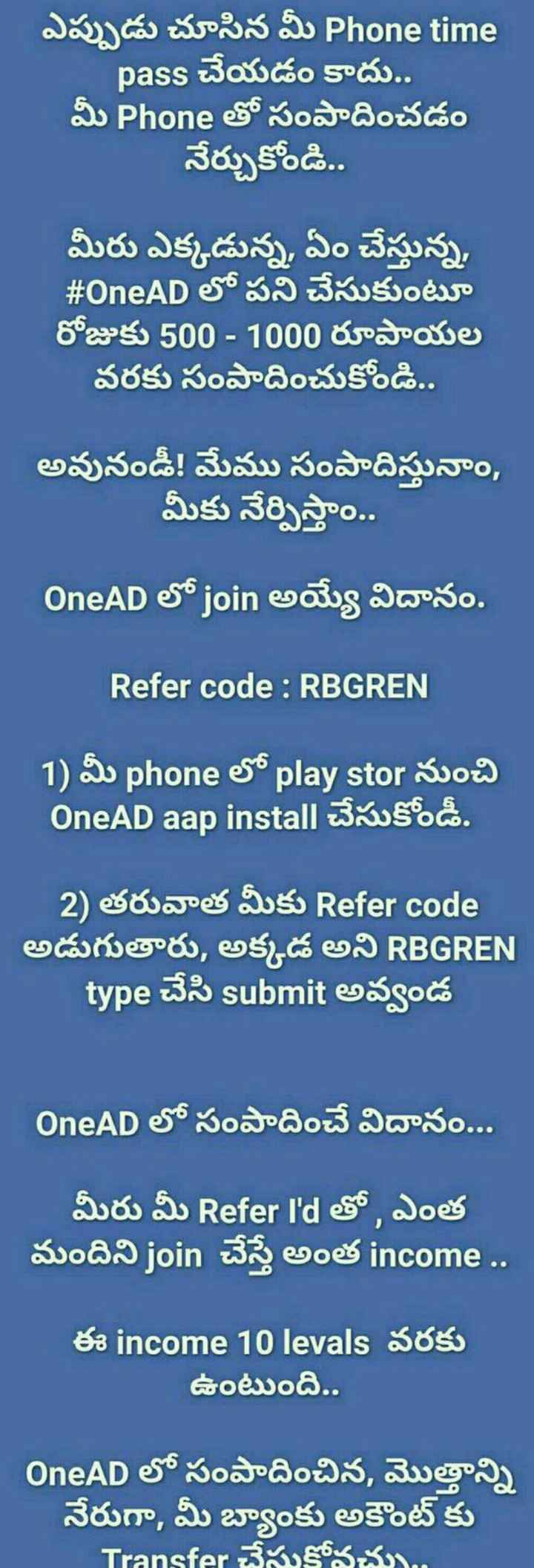 you refer members day day money - ShareChat
