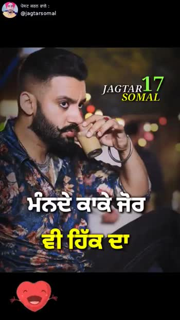 💪sippy gill new song dont bark💪 - ShareChat