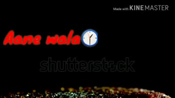 welcome 2019 - madhew KINEMASTER பா ' , - டிபார்ட்டர் மயம் Made with KINEMASTER ho . . . . ho . . . - ShareChat