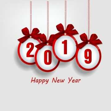advance happy new year - - Happy New Year - ShareChat