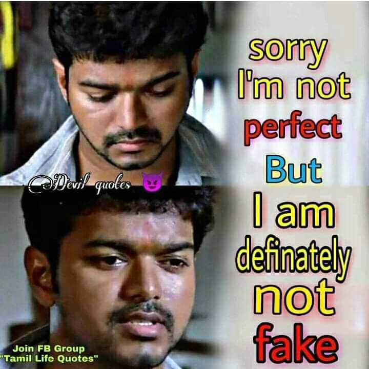 fact - Devif quotes sorry I ' m not perfect But I am definately not fake Join FB Group Tamil Life Quotes - ShareChat
