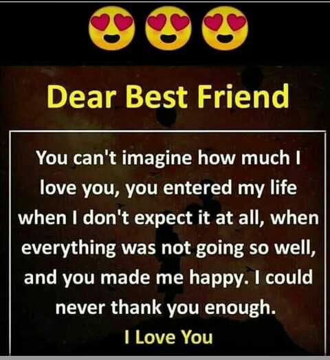 for dear friends Images saku - ShareChat - Funny, Romantic ...