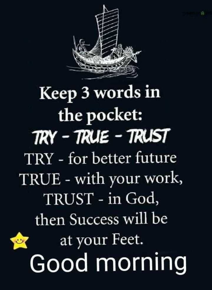 🌄good morning - SO Keep 3 words in the pocket : TRY - TRUE - TRUST TRY - for better future TRUE - with your work , TRUST - in God , then Success will be at your Feet . Good morning - ShareChat