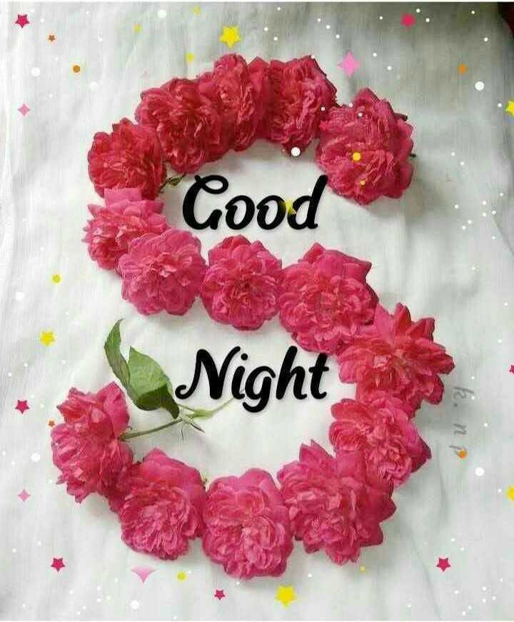 💓👼😴😴good night freinds 😴😴👼💓 - Cood Night - ShareChat