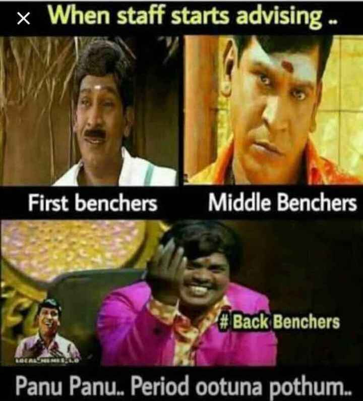 ha ha ha - x When staff starts advising . . First benchers Middle Benchers # Back Benchers Panu Panu . . Period ootuna pothum . . - ShareChat