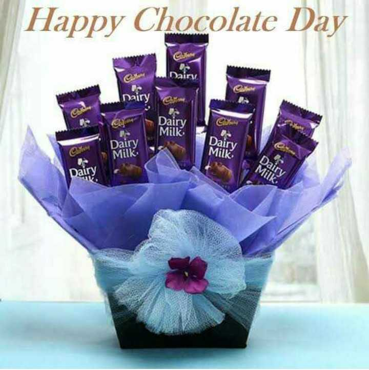 #happy chocolate day🍫 - Happy Chocolate Day Dairy Dairy CX Dairy Milk Dairy Dairy Milk Milk Dairy Milk , Dairy - ShareChat