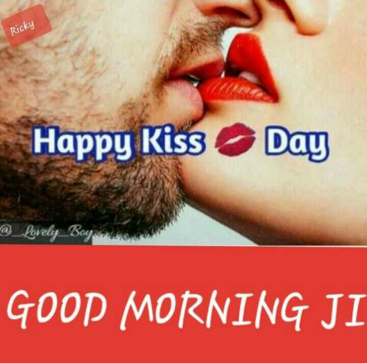 😘 happy kiss day - ShareChat