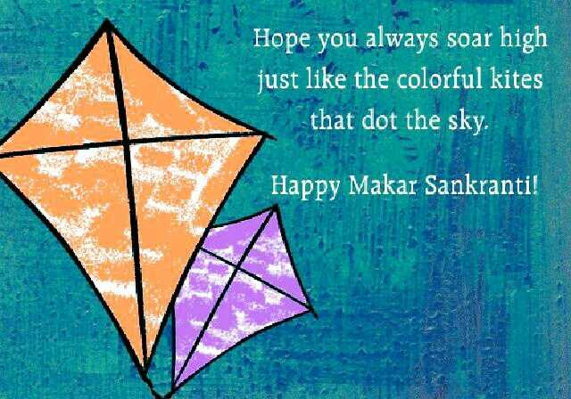 happy makar sankrat - Hope you always soar high just like the colorful kites that dot the sky . Happy Makar Sankranti ! - ShareChat