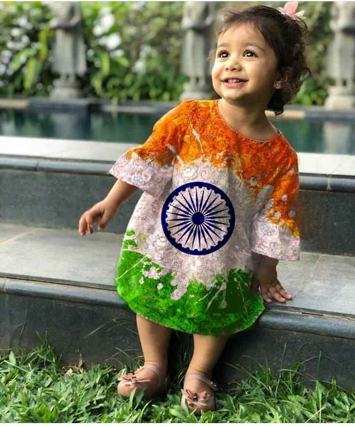 happy republic day 🇮🇳 - ShareChat