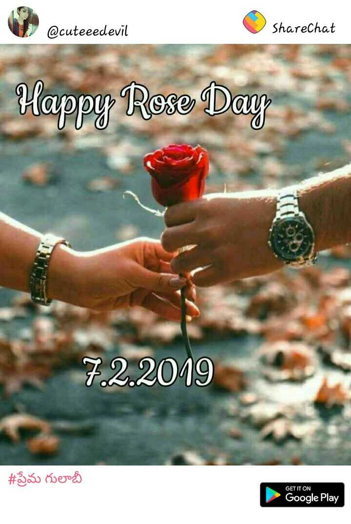 happy rose day🌹 - @ cuteeedevil U Sharechat Happy Rose Day 7 . 2 . 2019 # ప్రేమ గులాబీ GET IT ON Google Play - ShareChat