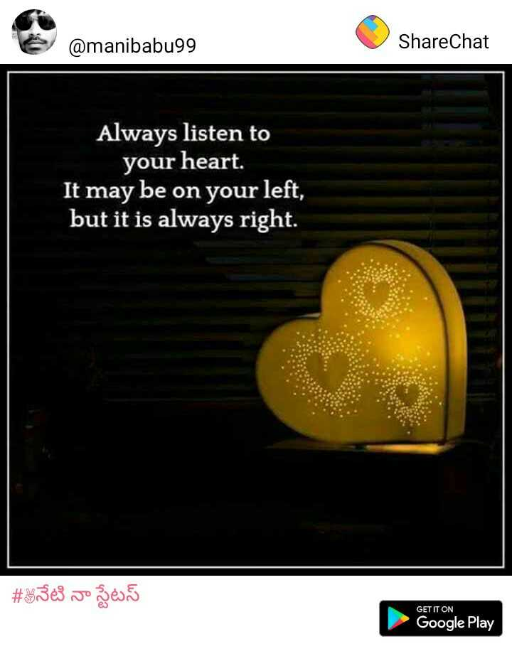 heart touching - @ manibabu99 ShareChat Always listen to your heart . It may be on your left , but it is always right . # 6383 Jozes 5 GET IT ON Google Play - ShareChat