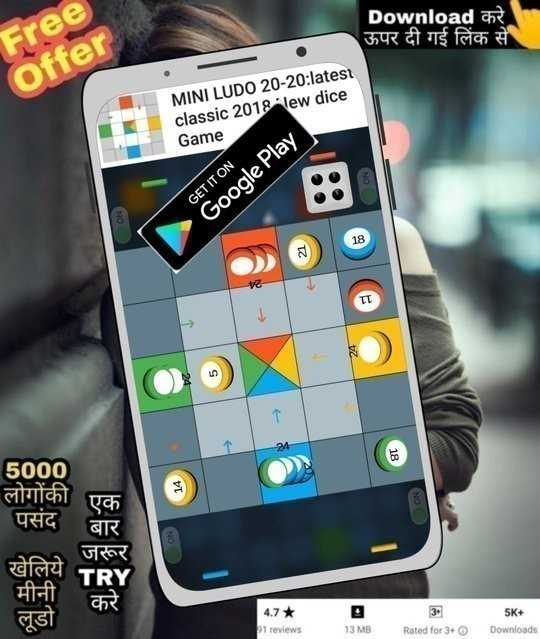 hello ludo - Download करे ऊपर दी गई लिंक से Free Offer MINI LUDO 20 - 20 : latest classic 2018 lew dice Game GET IT ON Google Play 18 - 2 18 5000 लोगोंकी एक | पसंद बार जरूर TRY मीनी | करे लूडो 4 . 7k 21 reviews B 13 MB 3 + Rated for 3 + 5K + Downloads - ShareChat