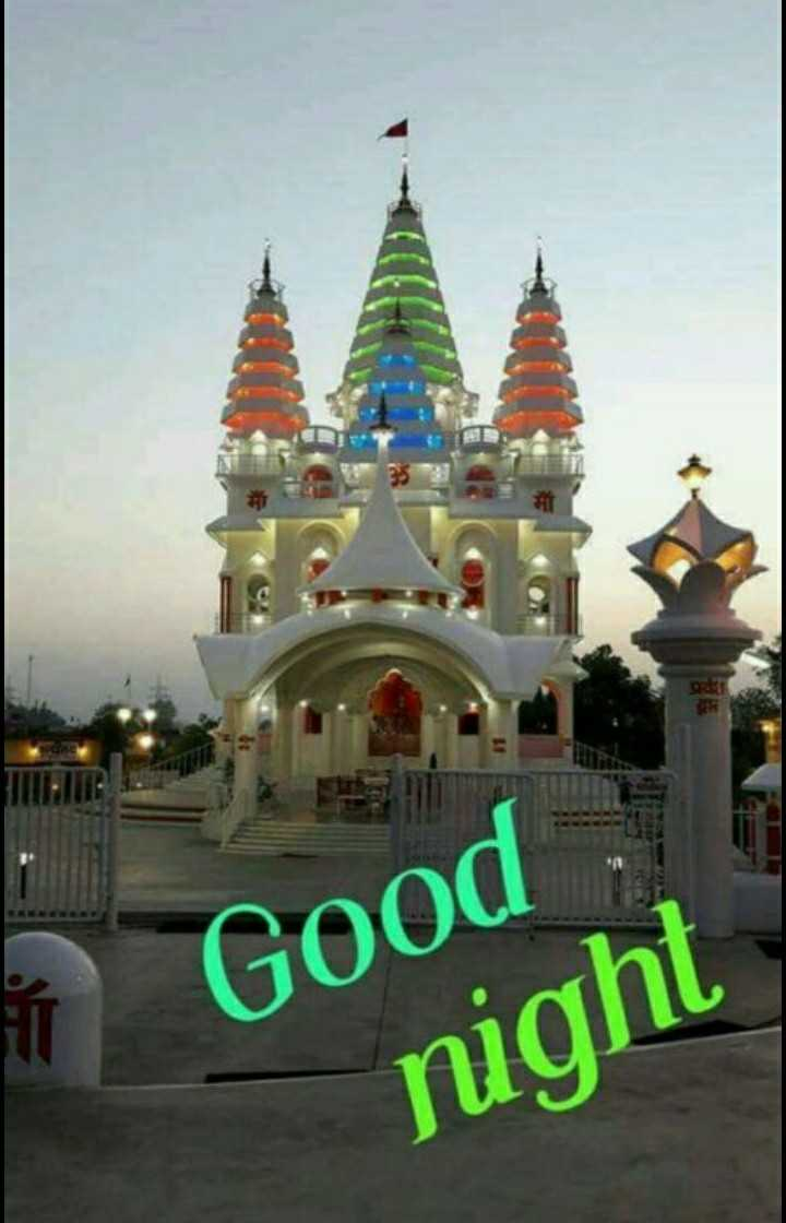 hi - Good night - ShareChat
