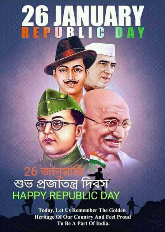 i love india - 26 JANUARY REPUBLIC DAY 26 জানুর শুভ প্রজাতন্ত্র দিবস । HAPPY REPUBLIC DAY Today , Lct Us Remember The Golden Heritage or Our Country And Feel Proud To Be A Part or India . - ShareChat