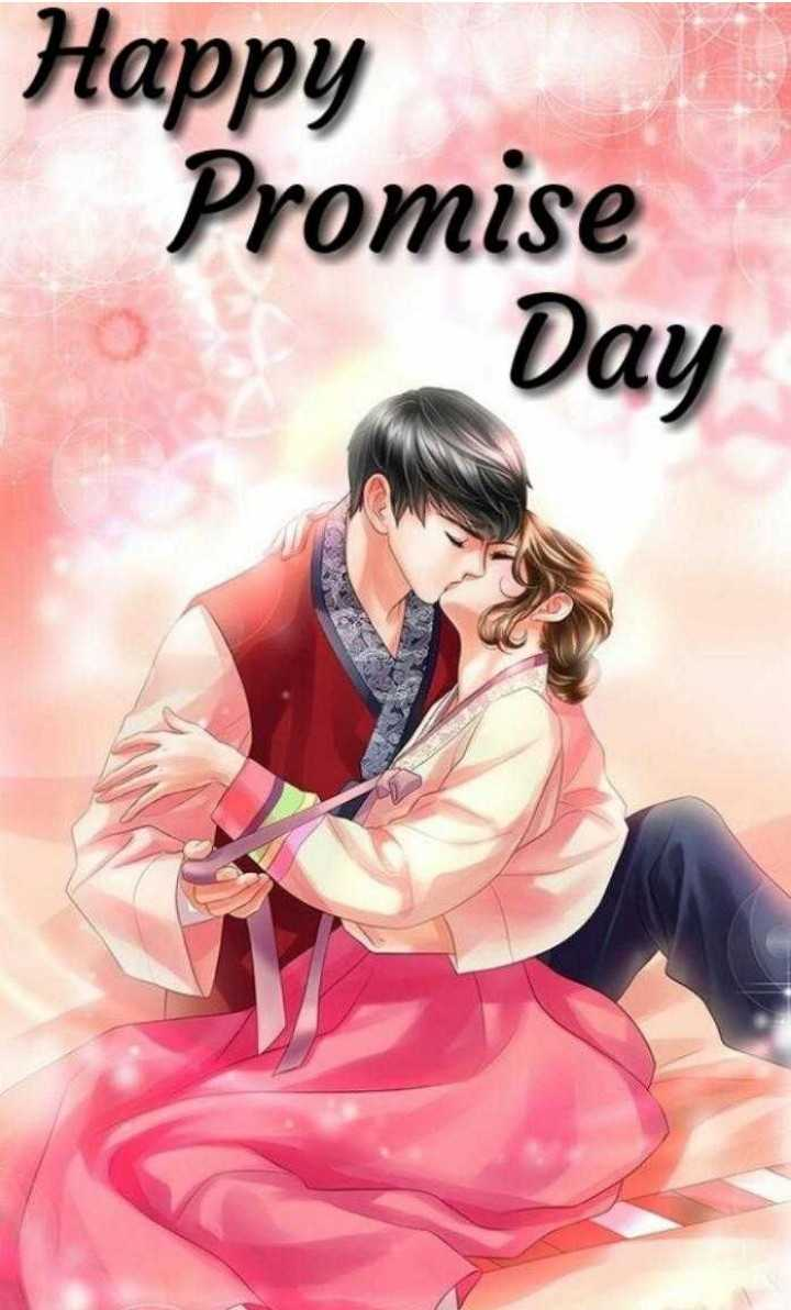 💝i love you babu💝 - Happy Promise Day - ShareChat