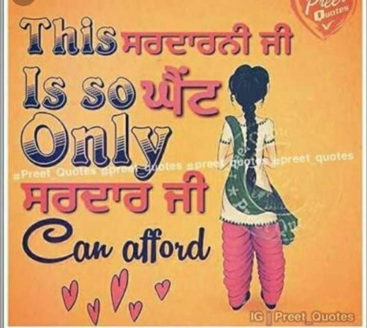 jaan 💞 jatt di - DES ( This sect Fit IS sou Only ਸਰਦਾਰ ਜੀ Can afford 1 1 quotes ) Preet QUOT IG | Preet Quotes - ShareChat
