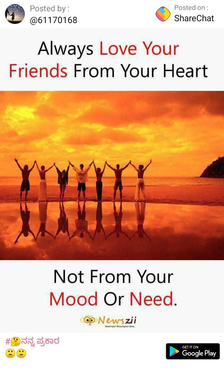 kiccha sudeep - Posted by : @ 61170168 Posted on : ShareChat Always Love Your Friends From Your Heart Not From Your Mood Or Need . 00 Newszii # 03332 , Weaninglu Meaning GET IT ON Google Play - ShareChat