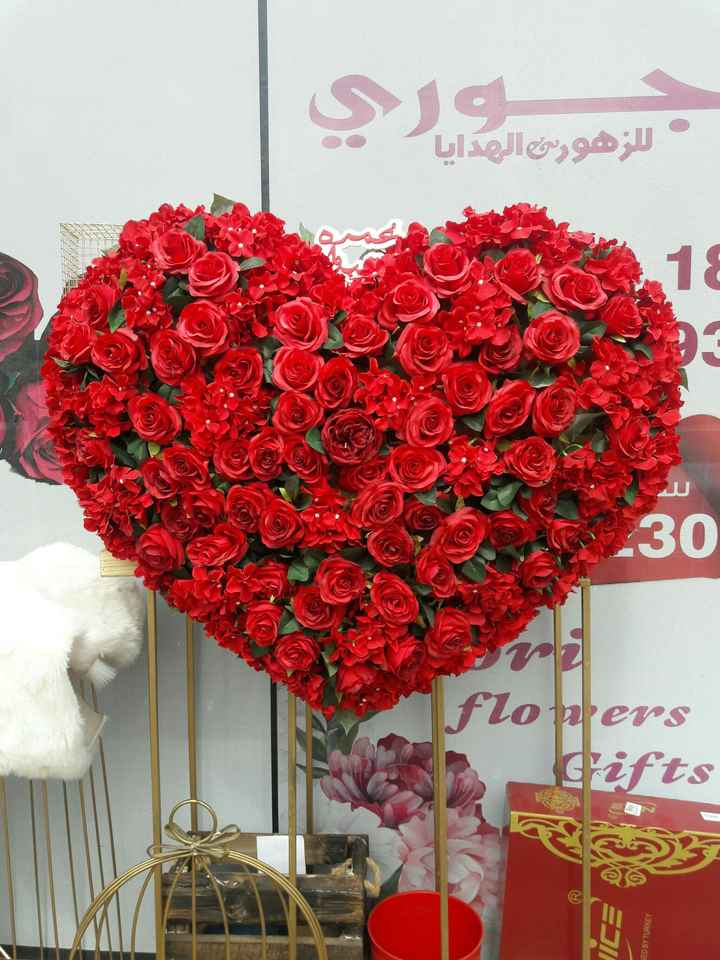 love gifts - الزهور الهدايا thers ' S NED BY TURKEY - ShareChat