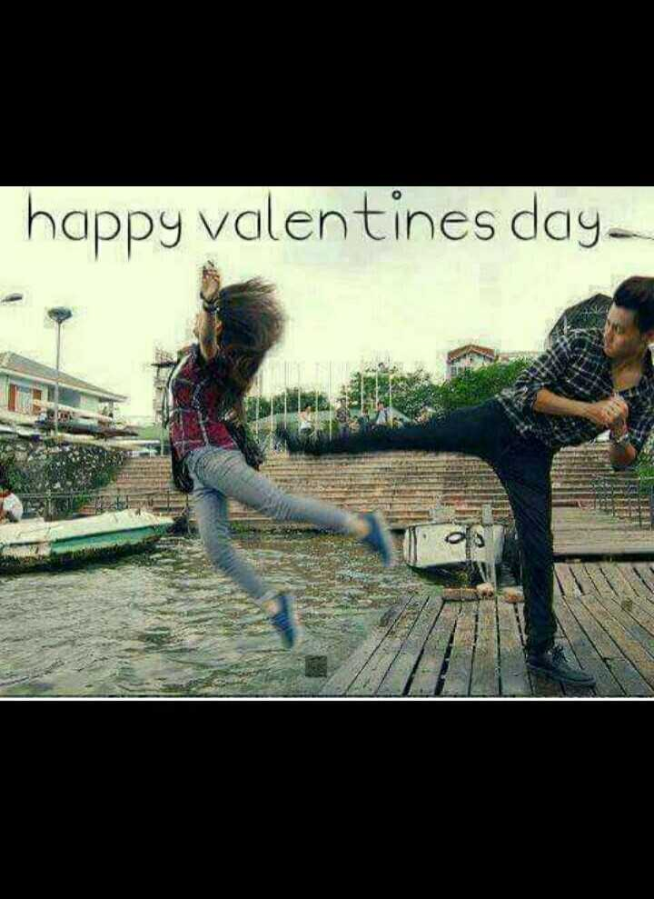 💖💖 lovers...💖💖 - happy valentines day - ShareChat