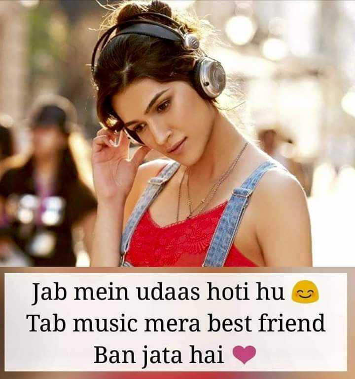 love song 💞😘 - ShareChat
