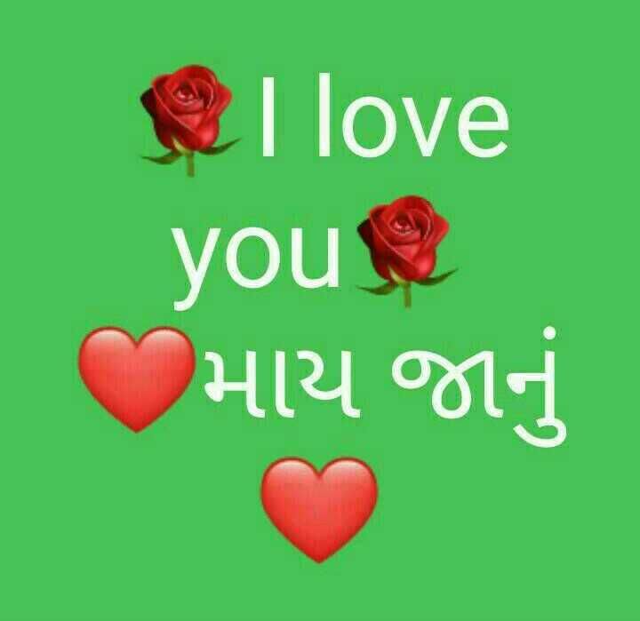love you 😘 - ShareChat