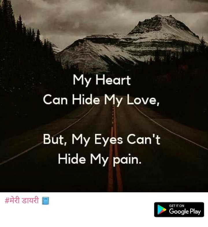 #😘mere bare main - My Heart Can Hide My Love , But , My Eyes Can ' t Hide My pain . | # मेरी डायरी | GET IT ON Google Play - ShareChat
