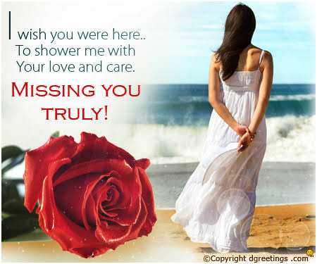 missing day - I wish you were here . . To shower me with Your love and care . MISSING YOU TRULY ! © Copyright dgreetings . com - ShareChat