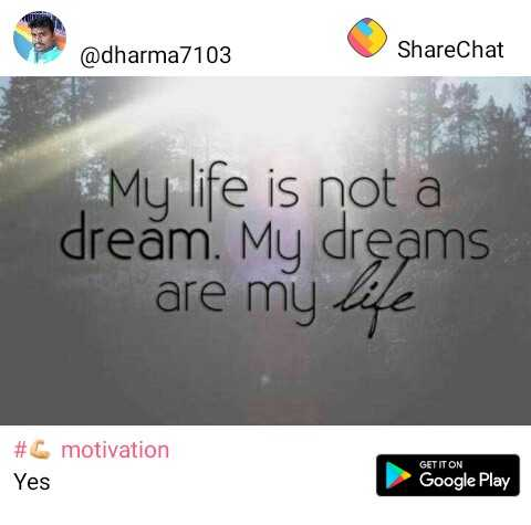 motivation lines - ShareChat