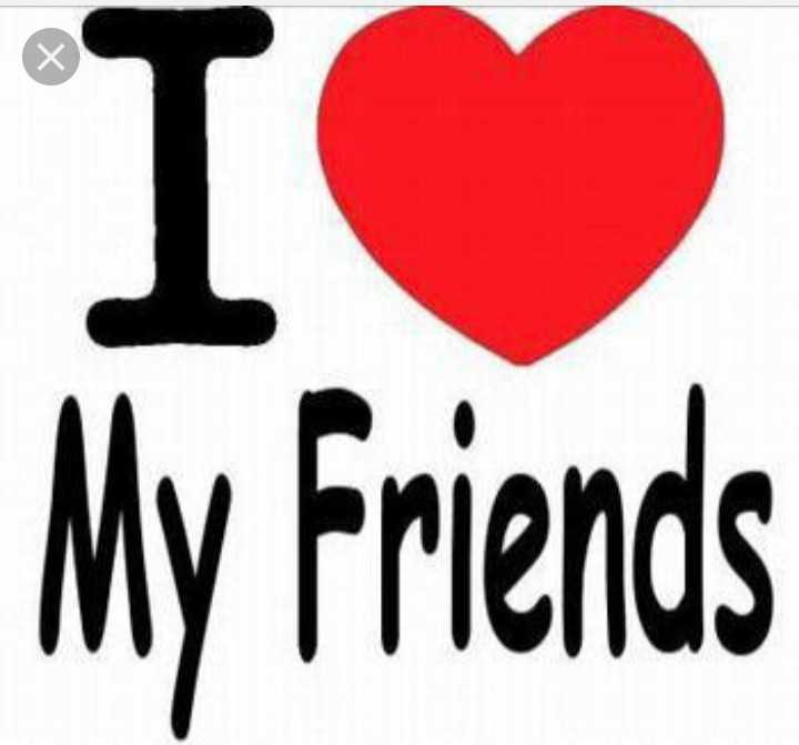 my freand is my life - My Friends  - ShareChat