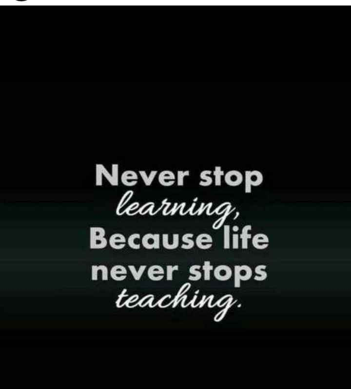 na lo ni bavalu - Never stop learning , Because life never stops teaching - ShareChat
