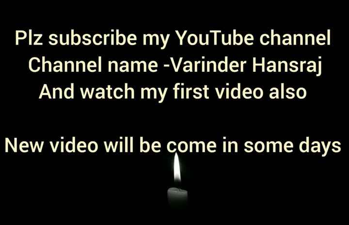 please subscribe the you tube channel ਗੀਤ ਸੰਗੀਤ