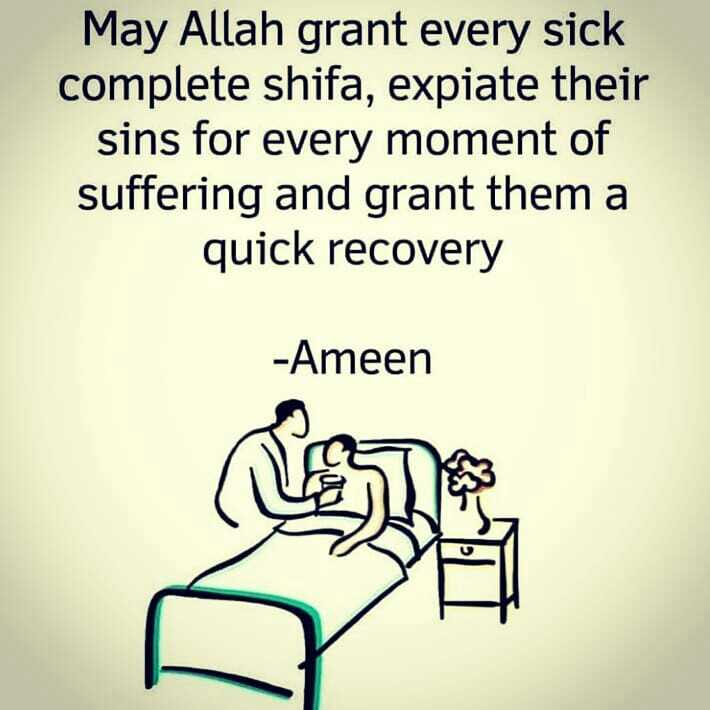 prayer - May Allah grant every sick complete shifa , expiate their sins for every moment of suffering and grant them a quick recovery - Ameen - ShareChat