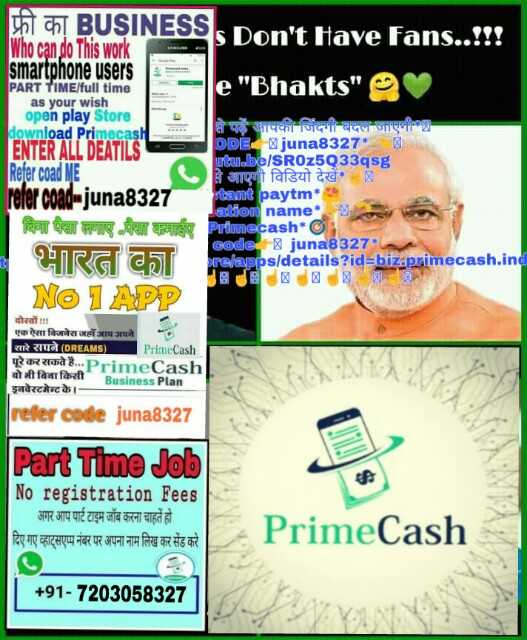 Primecash Network Marketing Groups मर जदग