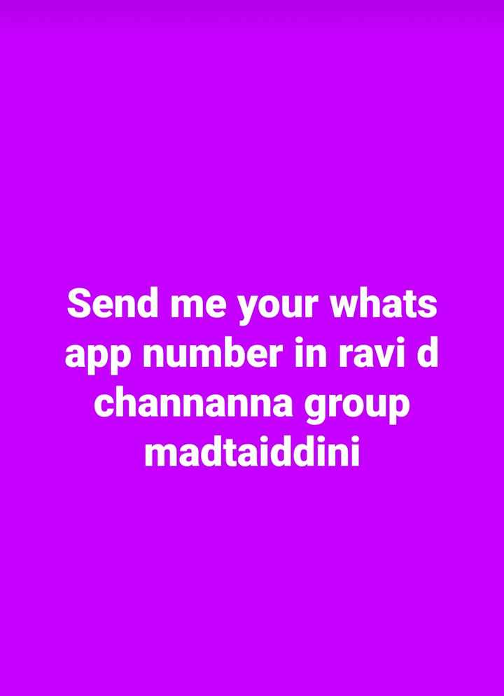 ravi d channanavar - Send me your whats app number in ravi d channanna group madtaiddini - ShareChat