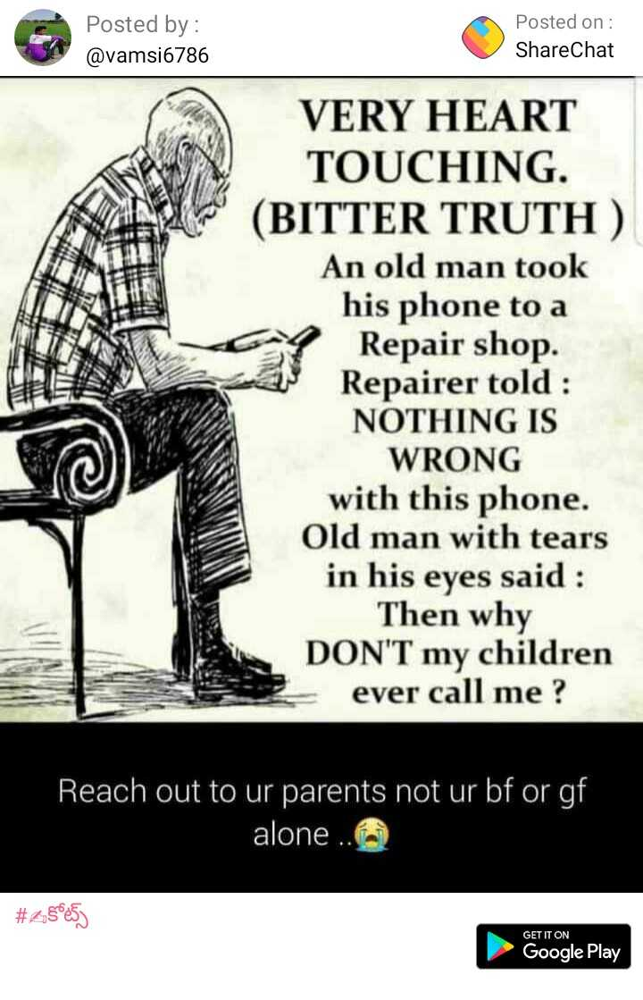 Respect Parents Image Sweety Sharechat Funny Romantic
