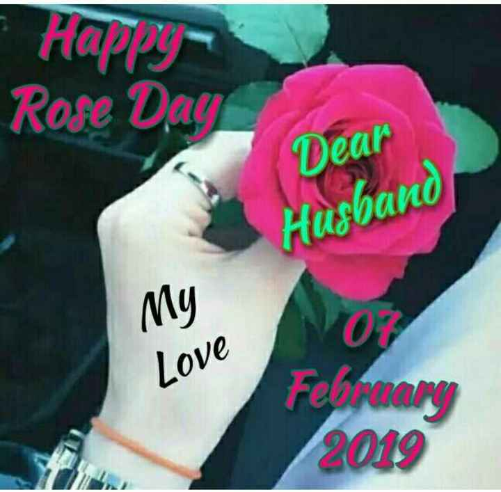 rose day - - Happy Rose Day Dear Husband My Love February 2019 - ShareChat