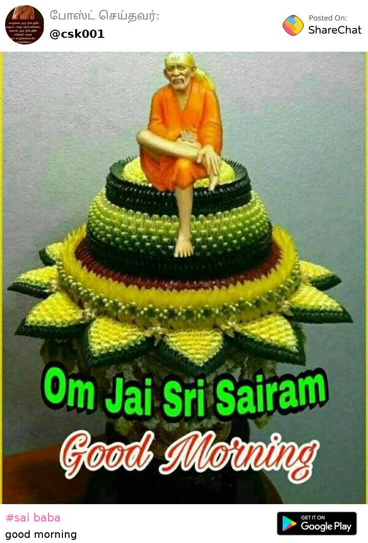 Good Morning Sai Baba Image Photo The Mercedes Benz