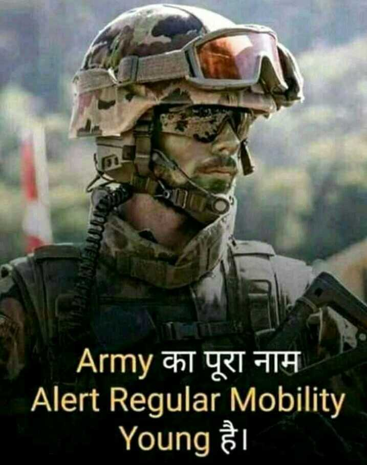 salam sainika - Army CT GT ATH Alert Regular Mobility Young है । - ShareChat