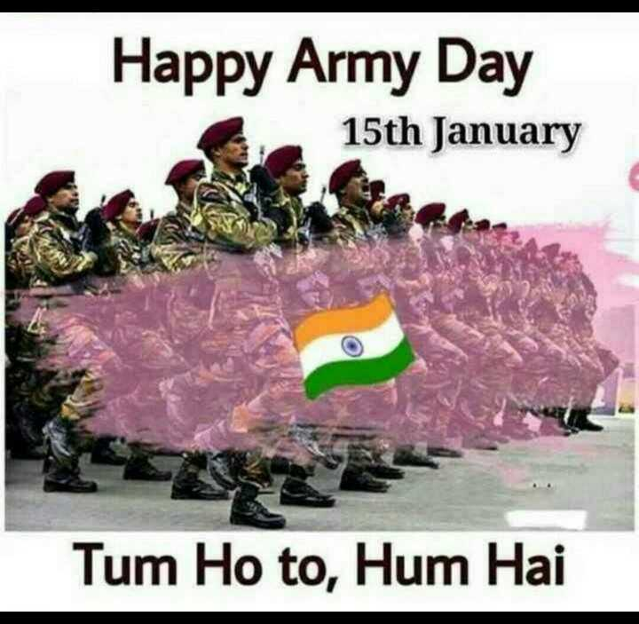 salute indian army - Happy Army Day 15th January Tum Ho to , Hum Hai - ShareChat