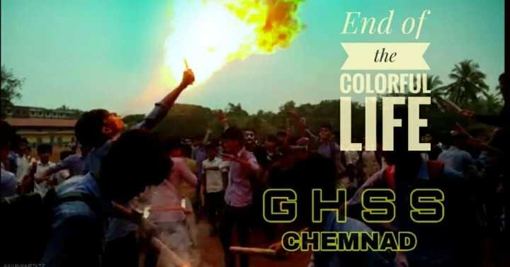 school life - End of the COLORFUL LIFE GHSS CHEMNAD - ShareChat