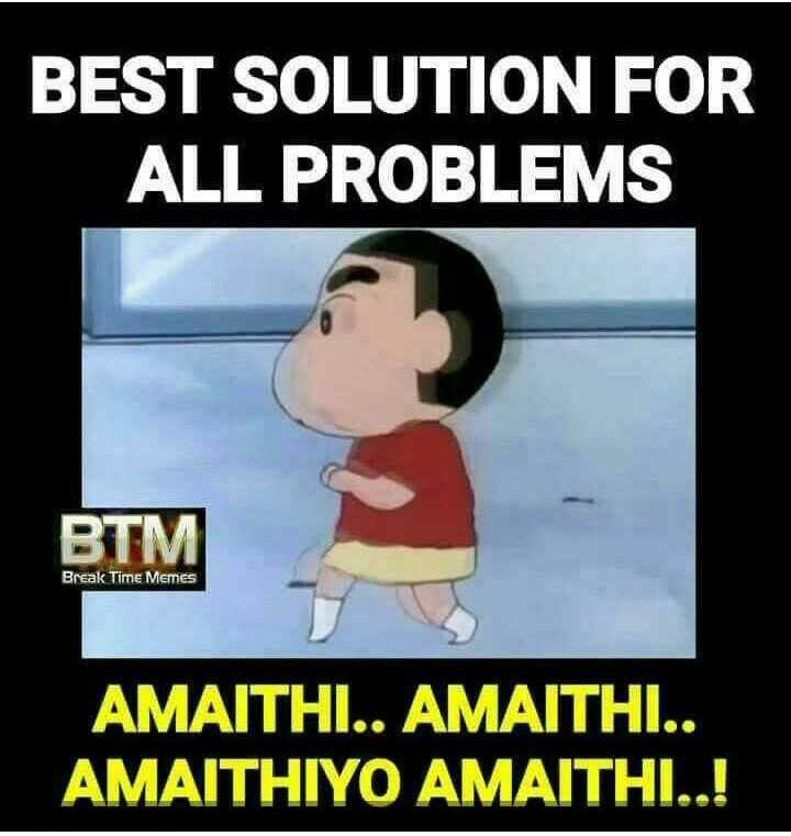 Greenbelt Bowl ⁓ Try These Shin Chan Tamil Comedy Whatsapp