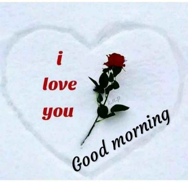 shubh prabhat - love you Good morning - ShareChat