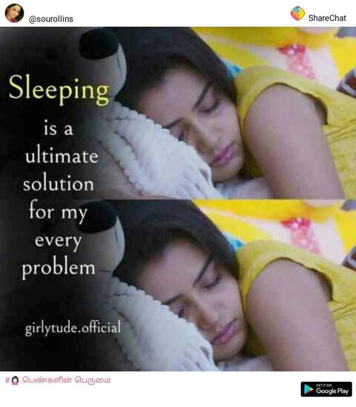 sleep - @ sourollins ShareChat Sleeping is a ultimate solution for my every problem girlytude . official # 0 பெண்களின் பெருமை GET IT ON Google Play - ShareChat