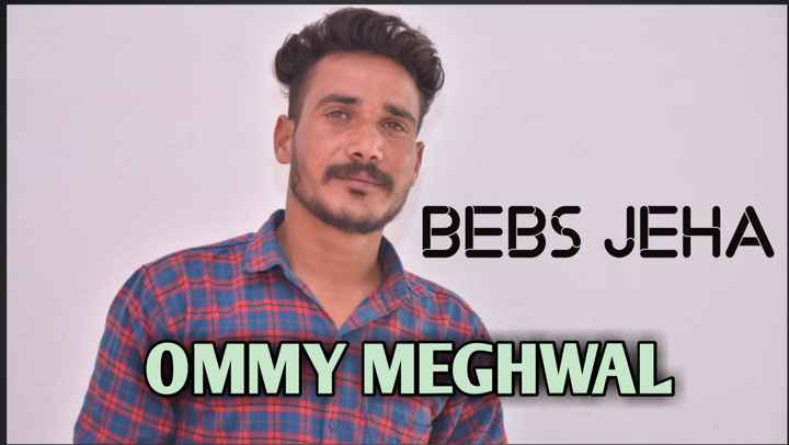 subscribe youtube channel - BEBS JEHA OMMY MEGHWAL - ShareChat