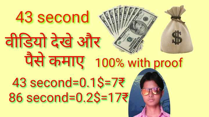 technical - TERS D TENS VEN MAS E5 DE 39448449 A 11 FEDERAL GUA DE 39448449 A DOLLARS OLAYERICA THE UNITED SINTES 43 second वीडियो देखे और chHTC 100 % with proof 43 second = 0 . 1 $ = 73 86 second = 0 . 2 $ = 177 - ShareChat
