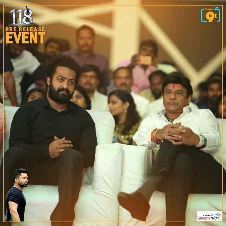 tollywood heros - 118 PRE RELEASE EVENT EVENT BY Shreyas Media - ShareChat
