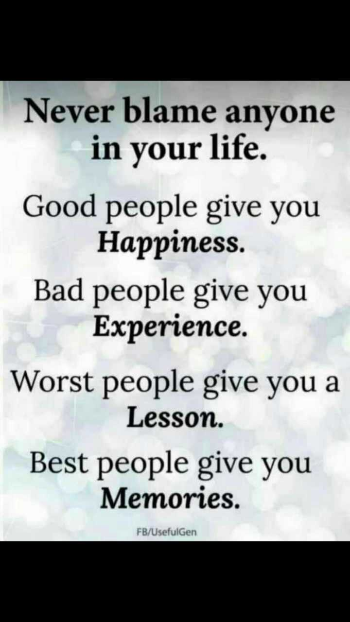 true lines - Never blame anyone in your life . Good people give you Happiness . Bad people give you Experience . Worst people give you a Lesson . Best people give you Memories . FB / Usefulgen - ShareChat