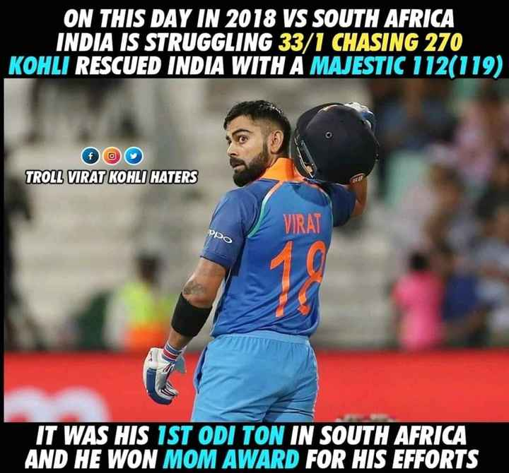 virat kohli - ON THIS DAY IN 2018 VS SOUTH AFRICA INDIA IS STRUGGLING 33 / 1 CHASING 270 KOHLI RESCUED INDIA WITH A MAJESTIC 112 ( 119 ) TROLL VIRAT KOHLI HATERS VIRAT Ppo IT WAS HIS 1ST ODI TON IN SOUTH AFRICA AND HE WON MOM AWARD FOR HIS EFFORTS - ShareChat