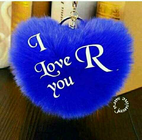 word art - Love R you in Pras - ShareChat